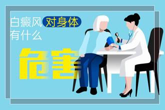 中老年白点风病情怎么办?治疗和护理缺一不可