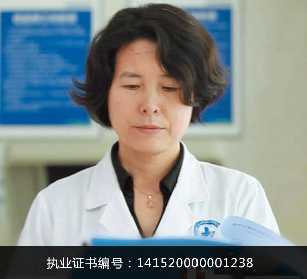 江清华 副主任医师