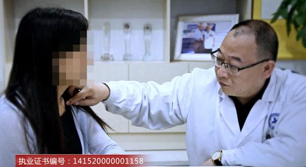 郑明理 主治医师