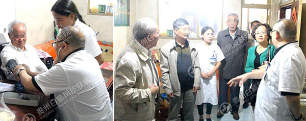 郑明理主任重阳节探望高龄独居老人